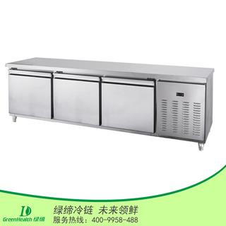 三门冷藏厨房工作台冷柜