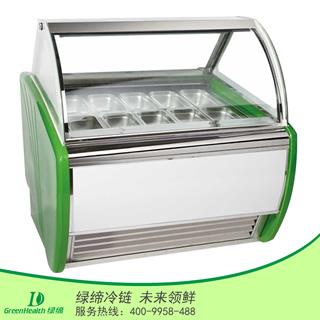 12冰淇淋柜