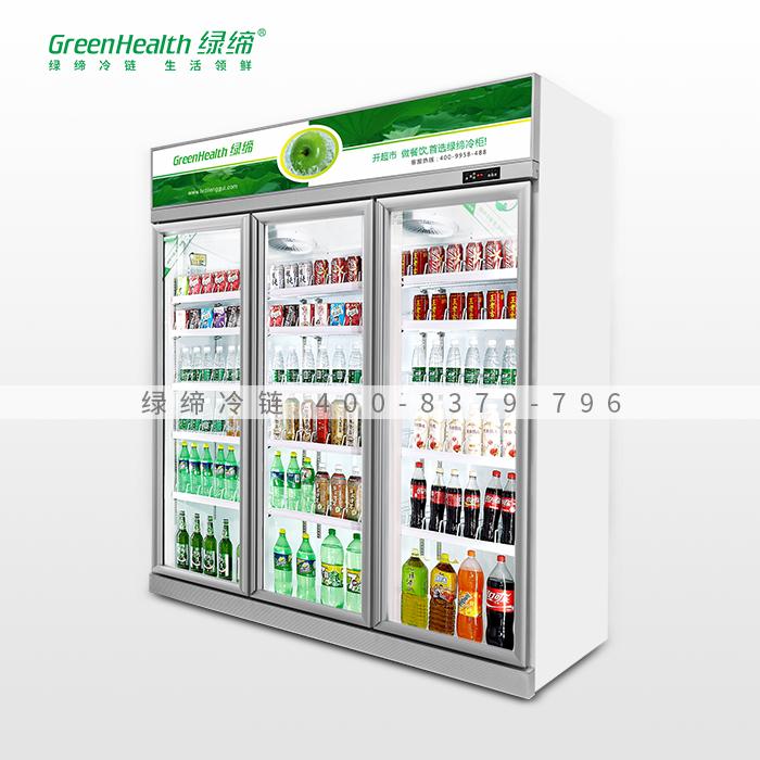 经济型铝合金三门冷藏柜