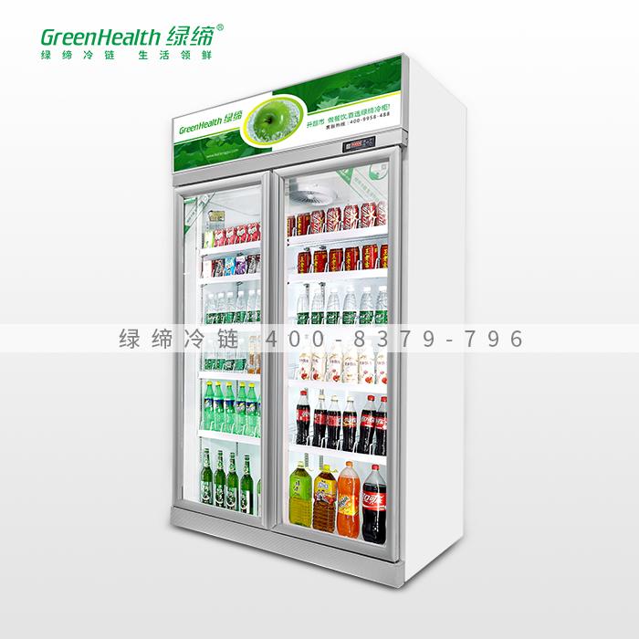 经济型铝合金双门冷藏柜