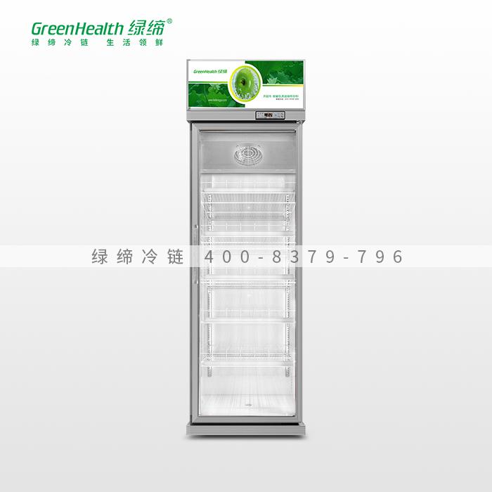 豪华铝合金单门冷藏柜