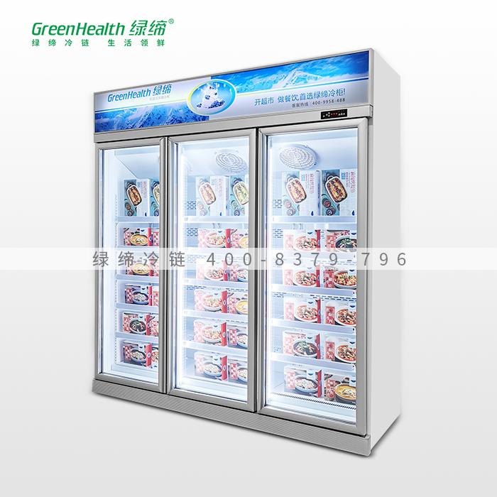 <b>三门豪华低温冷冻柜</b>