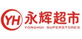 永辉超市连锁企业