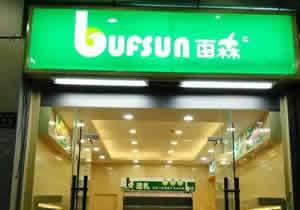 广州百森水果超市购置水果风幕柜案例