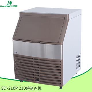 210磅风冷或直冷制冰机