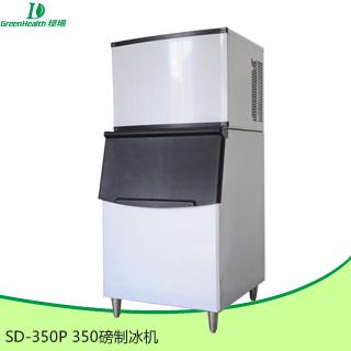 350磅风冷或直冷组合式制冰机