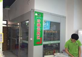 绿缔冷柜以往冷库案例图片一览