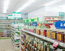 医用冰柜药品阴凉柜有哪些特点?