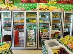 食物保鲜在冷藏柜中的各种环境要求