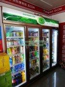 各种食物用超市冷藏柜和家用冰箱的保鲜方法