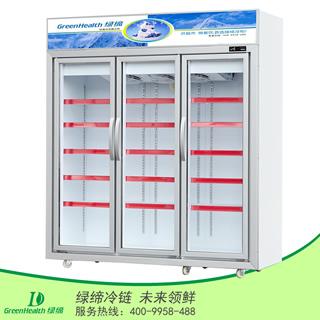 三门低温展示柜
