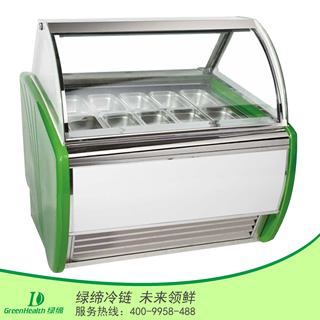 12冰淇淋展示柜在冰淇淋展示柜