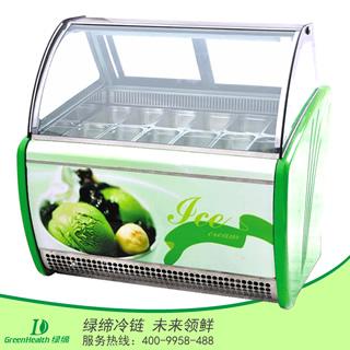 16冰淇淋展示柜在冰淇淋展示柜