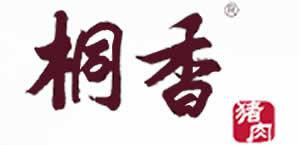 浙江华腾食品_品牌客户
