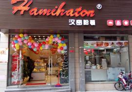 深圳汉密哈顿面包店购置面包柜蛋糕冷柜案例
