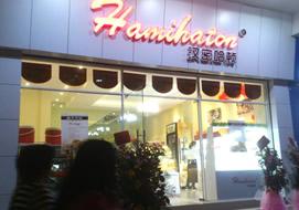 佛山南海汉密哈顿烘焙店购置面包展示柜案例