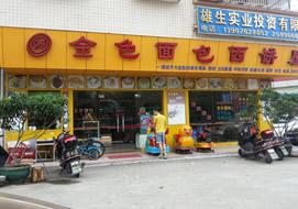 惠州金色面包西饼屋购置面包展示柜案例