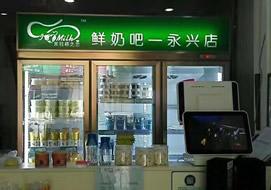 奶茶店药店便利店购置玻璃展示柜案例一览